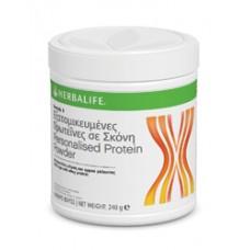 Formula 3 Εξατομικευμένες Πρωτεΐνες σε Σκόνη