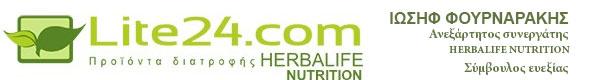 Lite24.com, Προϊόντα διατροφής και ευεξίας